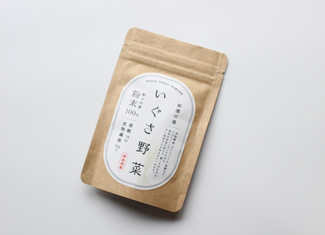 [PACKAGE]いぐさ野菜粉末