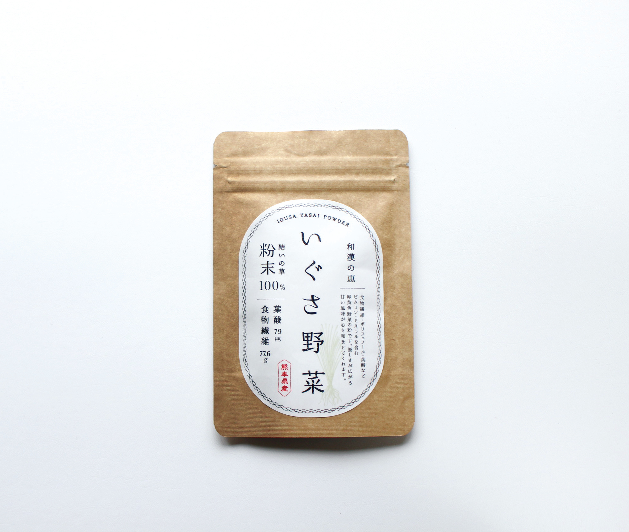 [PACKAGE]いぐさ野菜